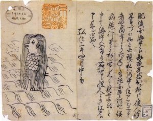 Wood block print telling the appearance of   Amabie. Published in the early May, 1846(Late Edo period.) The Kyoto University Library (cited from Wikipedia)